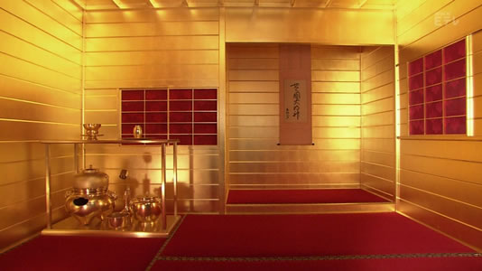 gold_room