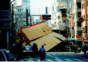HanshinAwajiEarthquake