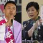 2020年 東京都知事選 小池百合子 VS 山本太郎 どっちが勝つか?