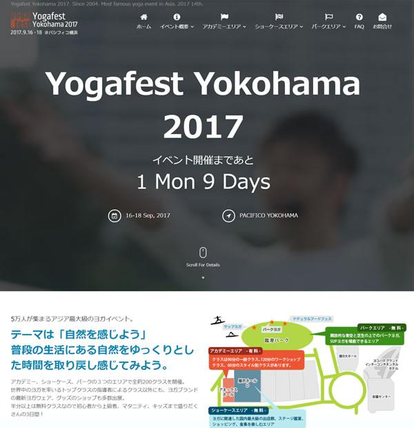 YogaFesta_2017