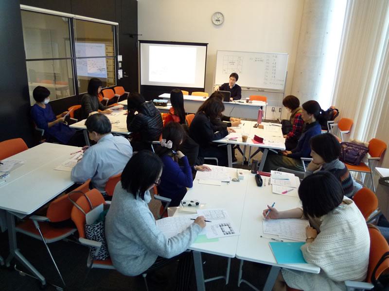 seminar_20161217_1